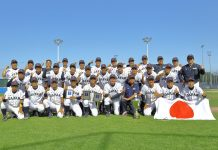 Japan wint Honkbalweek Haarlem 2018. Fotografie: Remco van Leuven.