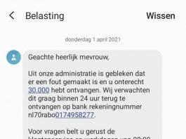 Voorbeeld valse sms / phishing / oplichting / fraude.